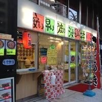 4/27/2013にnama e.が鉄火丼 鶴 中央通り店で撮った写真