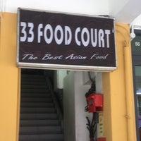 Photo taken at 33 Food Court Bukit Bintang (Medan Selera) by Scol Ismail . on 3/5/2018
