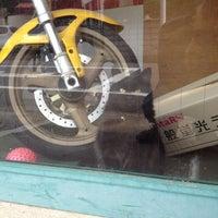 Photo taken at 根岸オート by Eiko S. on 10/7/2012