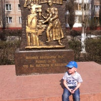 Photo taken at Памятник труженикам тыла в годы войны by Nadya C. on 4/20/2013
