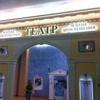 Снимок сделан в Плоды Просвещения пользователем Nadya C. 12/28/2012