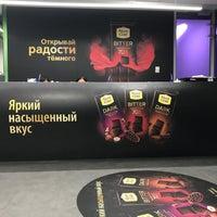Photo taken at Mondelēz International Russia by Dmitry S. on 8/15/2017