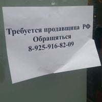 "Photo taken at ЗАО ""АМД"" by Kirrrilll on 8/3/2016"