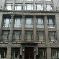 Photo taken at Министерство финансов РФ by Kirrrilll on 5/23/2013