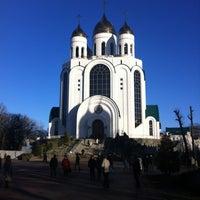 Photo taken at Кафедральный Собор Христа Спасителя by Женя С. on 1/4/2013