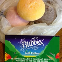 Photo taken at Bubbies Homemade Ice Cream & Desserts by Rose A. on 4/2/2013