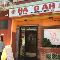 Hang Ah Tea Room San Francisco Chinatown