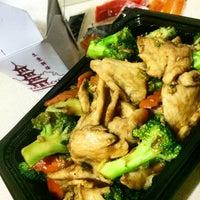 Yong Sheng Chinese Restaurant