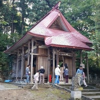 Photo taken at 妻有神社 by GgG on 10/18/2015