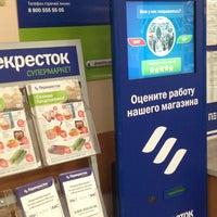 Photo taken at Перекресток by Вера on 4/25/2013