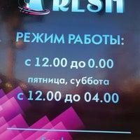 "Photo taken at Ресторан-клуб ""Fresh"" by Вера on 4/13/2013"