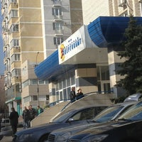 Photo taken at Волгоградэнергосбыт by Света К. on 4/3/2013