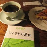 Photo taken at Cafe Roi by こんぶ 酒. on 2/10/2018