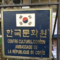 Das Foto wurde bei Centre Culturel Coréen von Anna M. am 11/1/2016 aufgenommen