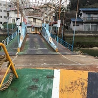 Photo taken at 福本渡船 向島側フェリーのりば by ツナ ま. on 2/16/2018