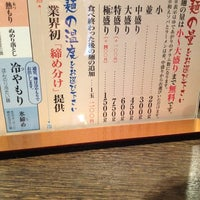 Photo taken at 三ツ矢堂製麺 武蔵小山店 by green moon on 10/27/2012
