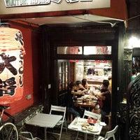 7/4/2013에 Nicole P.님이 Noodle Cafe Zen에서 찍은 사진