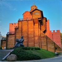 Снимок сделан в Золотые ворота пользователем Виталий Б. 6/15/2013