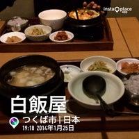 Photo taken at 韓国食堂 白飯家 by Maeda A. on 1/25/2014