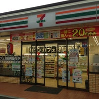 Photo taken at 7-Eleven by gachin _. on 8/23/2013