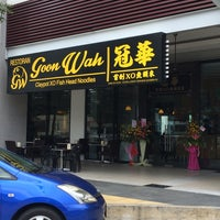 Photo taken at Restaurant Goon Wah by Adrian C. on 8/17/2014