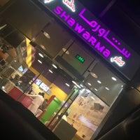 Photo taken at Shawarma Plus by Fetoon on 11/15/2016