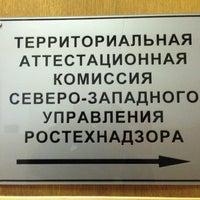 Photo taken at УМИТЦ Учебный Центр by Илья Т. on 4/16/2013