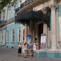 Photo taken at Одесский музей западно-восточного искусства / Odessa Museum of Western and Eastern Art by Assedo on 7/25/2013