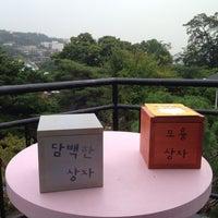 Foto diambil di 문득 창고문을 열다 oleh Jaehyeon P. pada 9/28/2014