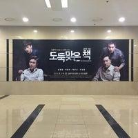 Photo taken at 충무아트센터 소극장블루 by Jaehyeon P. on 9/13/2016