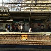 Photo taken at JR Mikunigaoka Station by まぁ on 1/26/2013