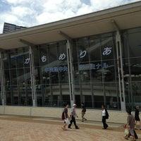 Photo taken at かもめりあ 中突堤中央ターミナル by まぁ on 7/14/2013