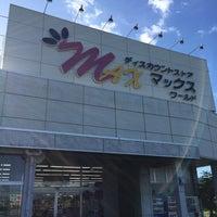 Photo taken at マックスワールド 大野店 by 竹内 広. on 8/21/2016