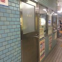 Photo taken at Nakazakicho Station (T19) by としねこ on 9/9/2017