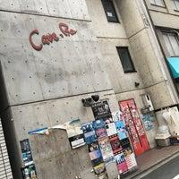 8/10/2017にくろが広島CAVE-BEで撮った写真
