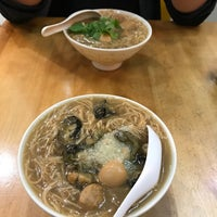 Photo taken at 桃園大廟口蚵仔麵線 by benjazzxd on 12/26/2017