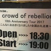 5/19/2017になっかんが広島CAVE-BEで撮った写真