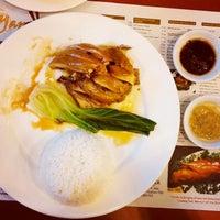 Photo taken at Yang Chow Dimsum & Teahouse by John Raymond G. on 8/17/2014