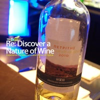 Photo taken at Blue Wine Bar by Cyprus Wines on 11/11/2013