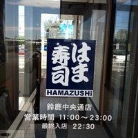 10/13/2012に松田 純.がはま寿司 鈴鹿中央通店で撮った写真