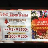 Photo taken at MRT Liuzhangli Station by Katrina Y. on 12/26/2016