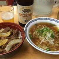 Photo taken at 十八番 by Katrina Y. on 5/24/2015