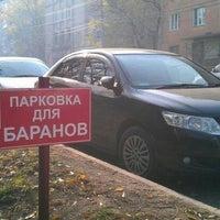 Photo taken at Парковка Философского Факультета СПБГУ by Виталик * Б. on 11/23/2012