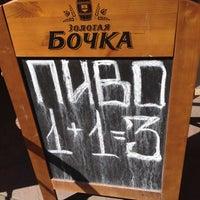 Photo taken at Вкусная Тема by Oleg P. on 4/26/2014