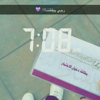 Photo taken at University of Taif, girls by Rzoona .. on 4/20/2016