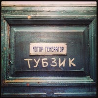 Снимок сделан в Камчатка пользователем Максим А. 5/16/2013