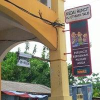 Photo taken at Kedai Runcit Pak Man, Pekan Kubu Gajah. by shah shahe on 9/17/2012