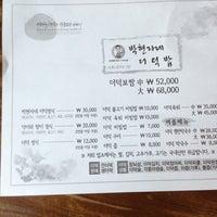 Photo taken at 박현자네 더덕밥 by H.J K. on 8/16/2013