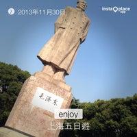 Photo taken at Fudan University by Phoenix W. on 11/30/2013