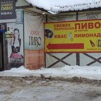 Photo taken at Кресты by Alyona on 12/7/2013